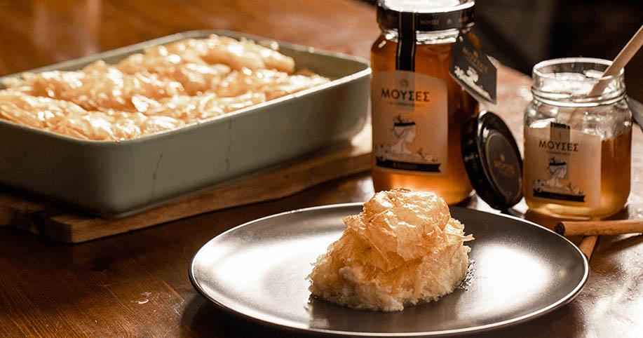 Γαλακτομπούρεκο με ελληνικό μέλι